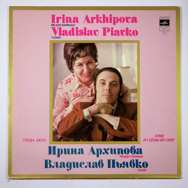 Piavko con sua moglie Irina Archipova